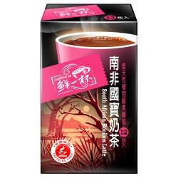 鮮一杯 南非國寶奶茶(20gx12入)