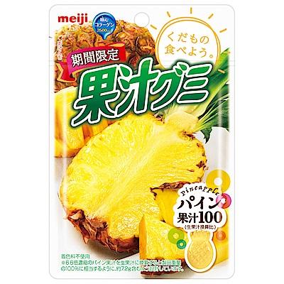 明治 果汁QQ軟糖-鳳梨口味(47g)