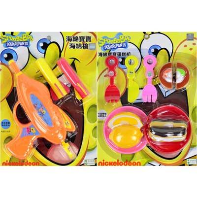 《海綿寶寶》Sponge Bob海綿槍+蛋糕切切樂組