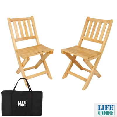 LIFECODE-南洋風橡木實木折疊椅-2入-32x26x65cm-附揹袋