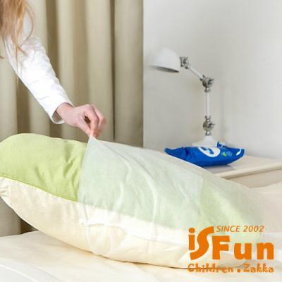 iSFun 旅行寢具 一次拋棄式衛生枕頭套 2入