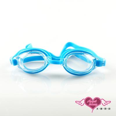 天使霓裳 FUN暑假 兒童泳鏡戲水必備(803-淺藍F)