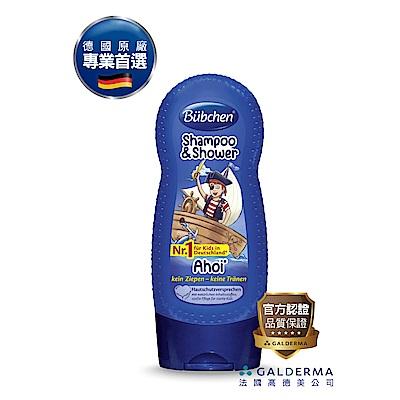 貝臣兒童探險洗髮沐浴露 230 毫升