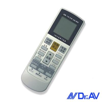 [Dr.AV] AI-F2北極熊系列冷氣遙控器(富士通適用)