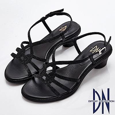 DN 尊貴耀眼 閃鑽美型曲線涼跟鞋-黑
