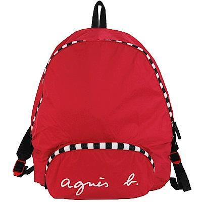 agnes.b 折疊輕便後背包(紅)