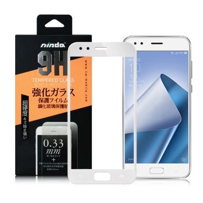 NISDA ZenFone 4 Pro ZS551KL 5.5吋 滿版鋼化玻璃保護貼-白