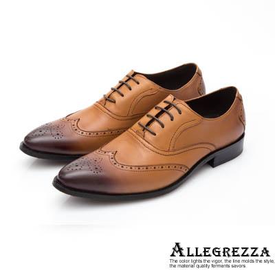 ALLEGREZZA-真皮男鞋-性格潮男-漸層暈染雕花尖頭綁帶鞋  焦糖色