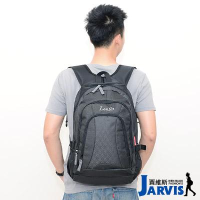 Jarvis賈維斯 後背包 休閒多功能-悠遊
