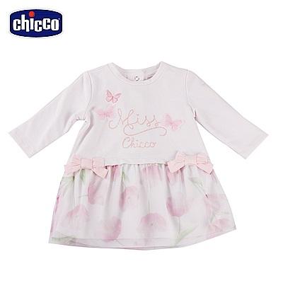 chicco-鬱金香-長袖洋裝-米(12-24個月)