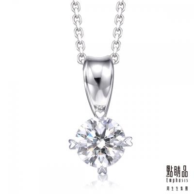 點睛品Infini Love Diamond-婚嫁系列 0.2克拉鉑金鑽石吊墜
