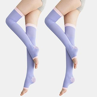 足下物語 台灣製360丹聰明涼感曲線睡眠襪 2件組(紫色)