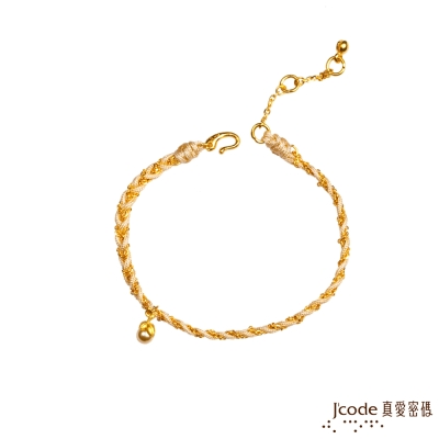 J'code真愛密碼 編織夢想黃金/水晶珍珠編織手鍊-米白