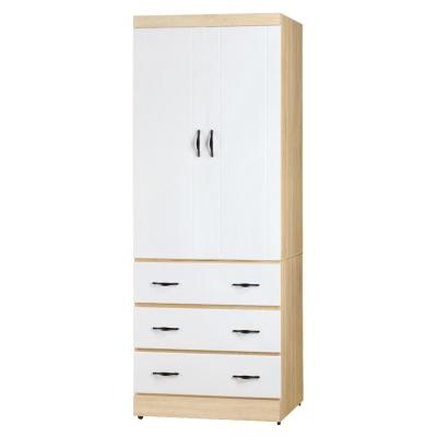 Boden-莉卡2.7尺三門三抽衣櫃-兩色可選-75x57x200cm