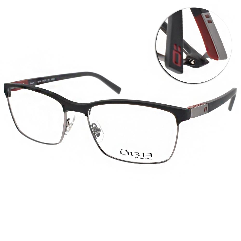 OGA眼鏡 瑞典頂級品牌/灰紅-銀#OGA8273O GR040