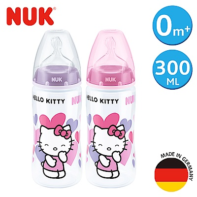 NUK-Kitty寬口徑PP奶瓶300ml-附1號中圓洞矽膠奶嘴0m+(顏色隨機出貨)