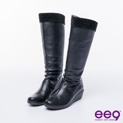 ee9 MIT經典手工~時尚心機自然抓皺星光閃耀水鑽楔型跟長筒靴~黑色