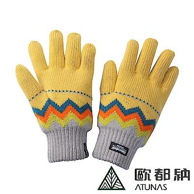 【ATUNAS 歐都納】3M保暖手套 冬季出遊/賞雪配件 A-A1234 卡其黃