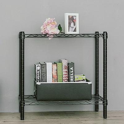 dayneeds輕型兩層鐵架烤漆黑60x30x60cm