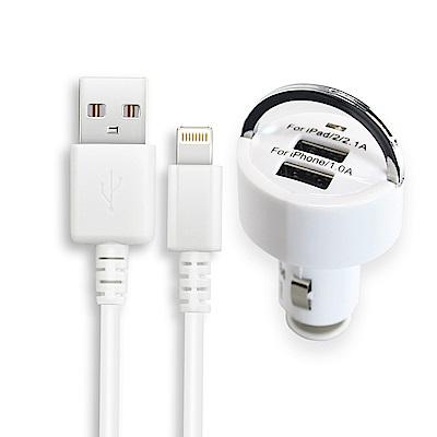 FOR Apple 適用Lightning 8pin 傳輸充電線專用車充組