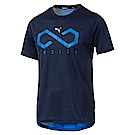 PUMA-男性慢跑系列OceanRun圖騰短袖T恤-重深藍-歐規