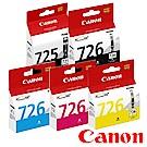 Canon PGI-725BK+CLI-726BK/C/M/Y原廠墨水組合(2黑3彩5入)