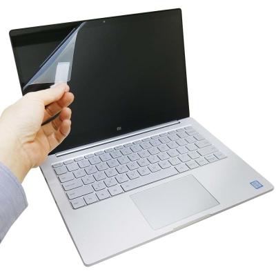 EZstick 小米 Air 13.3吋 專用 螢幕保護貼