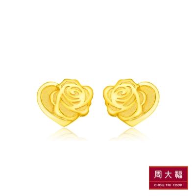 周大福 迪士尼美女與野獸系列 玫瑰黃金耳環