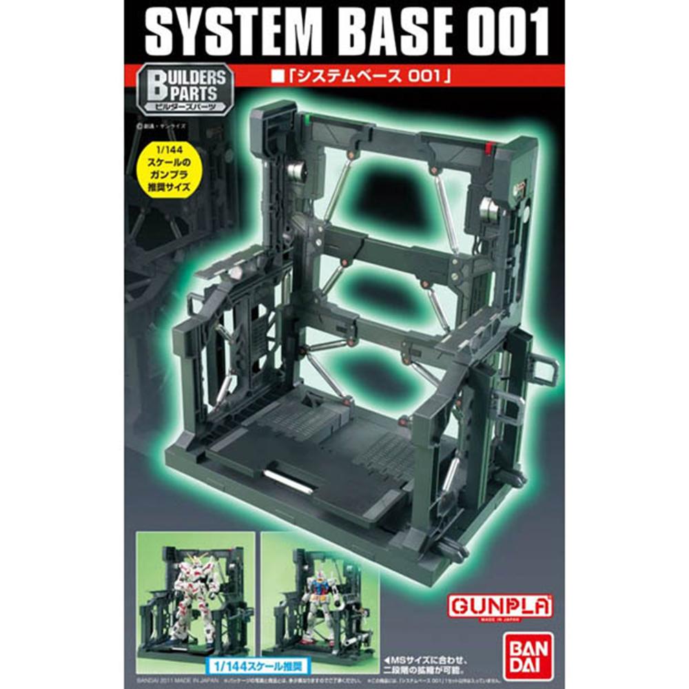 BANDAI 機動戰士鋼彈 系統整備架 001(適用1/144比例)