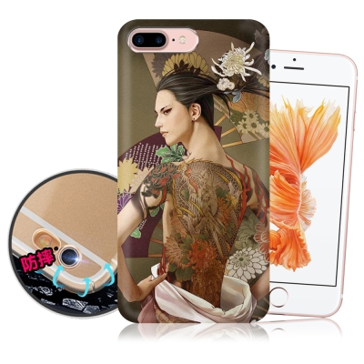 張小白授權 iPhone 8 Plus/ 7 Plus 古典奇幻插畫 滿版空壓保...