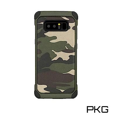 PKG 三星Note8 加強抗摔手機殼套-軍事迷彩-綠