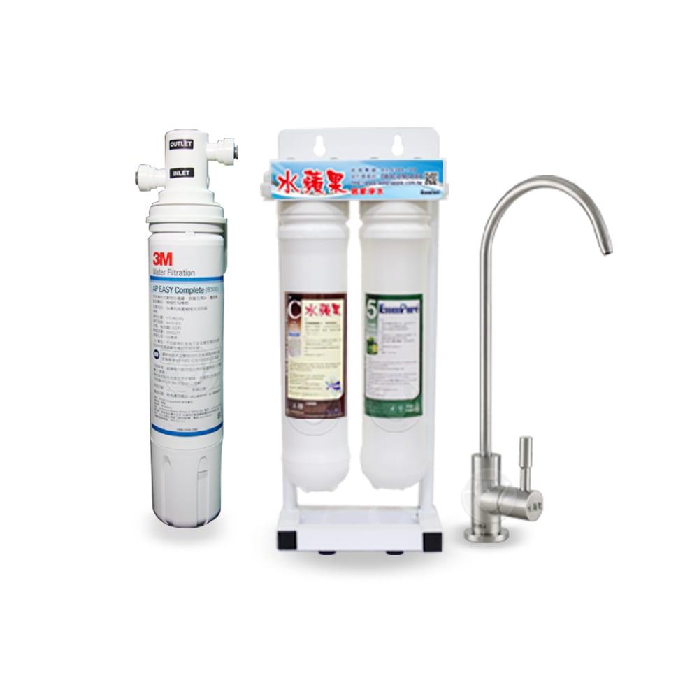 EssenPure水蘋果 便捷式三道立架淨水器搭配3M Complete 濾心
