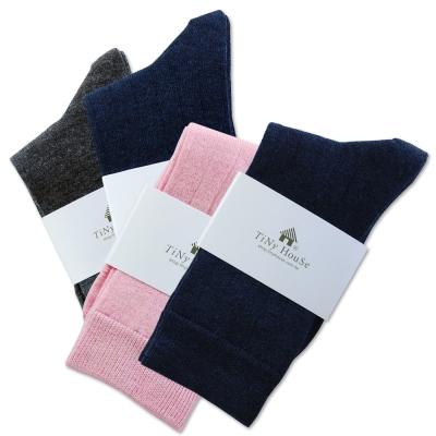 TiNyHouSe超細輕薄保暖羊毛襪-尺碼M-L任