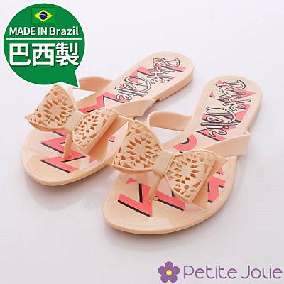 Petite Jolie巴西製-俏麗蝴蝶縷空夾腳拖-456淺咖