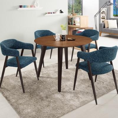 Bernice-卡爾3.6尺圓型餐桌椅組(一桌四椅)-107x107x75cm