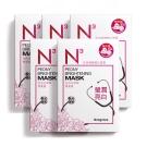 Neogence霓淨思 N3牡丹細緻瑩白面膜8片/盒★5入組
