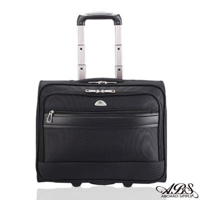 ABS愛貝斯 輕量時尚可登機 電腦拉桿商務箱 (典雅黑) 26-040
