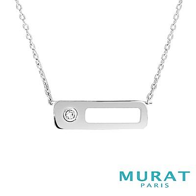 MURAT Paris米哈巴黎 時尚單鑽鏤空長方項鍊