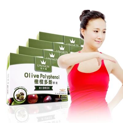 UNISKIN零机齡 橄欖多酚膠囊4盒共120粒