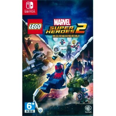 樂高漫威超級英雄 2 MARVEL SUPER HEROES 2-Switch 中英文亞版