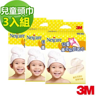 3M SPA兒童纖柔快乾頭巾三入組