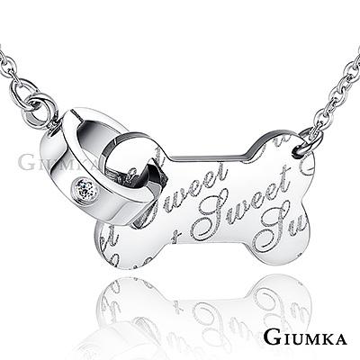 GIUMKA 甜蜜寵愛項鍊 珠寶白鋼-銀色
