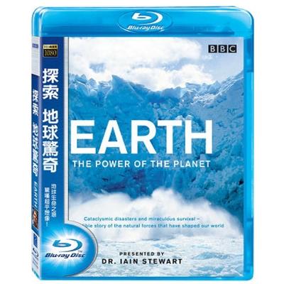 BBC 探索 地球驚奇 藍光  BD