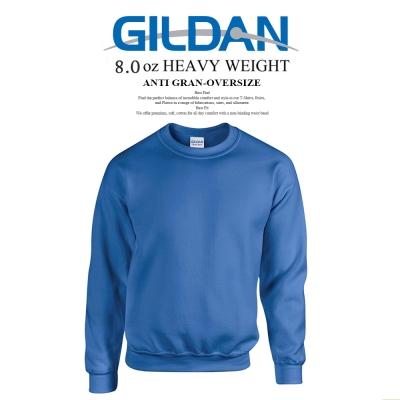 吉爾登GILDAN美國棉衛衣 素面刷毛88000大學服