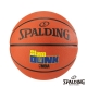 SPALDING 斯伯丁 NBA Game Time Slam Dunk 橘 籃球 7號 product thumbnail 1