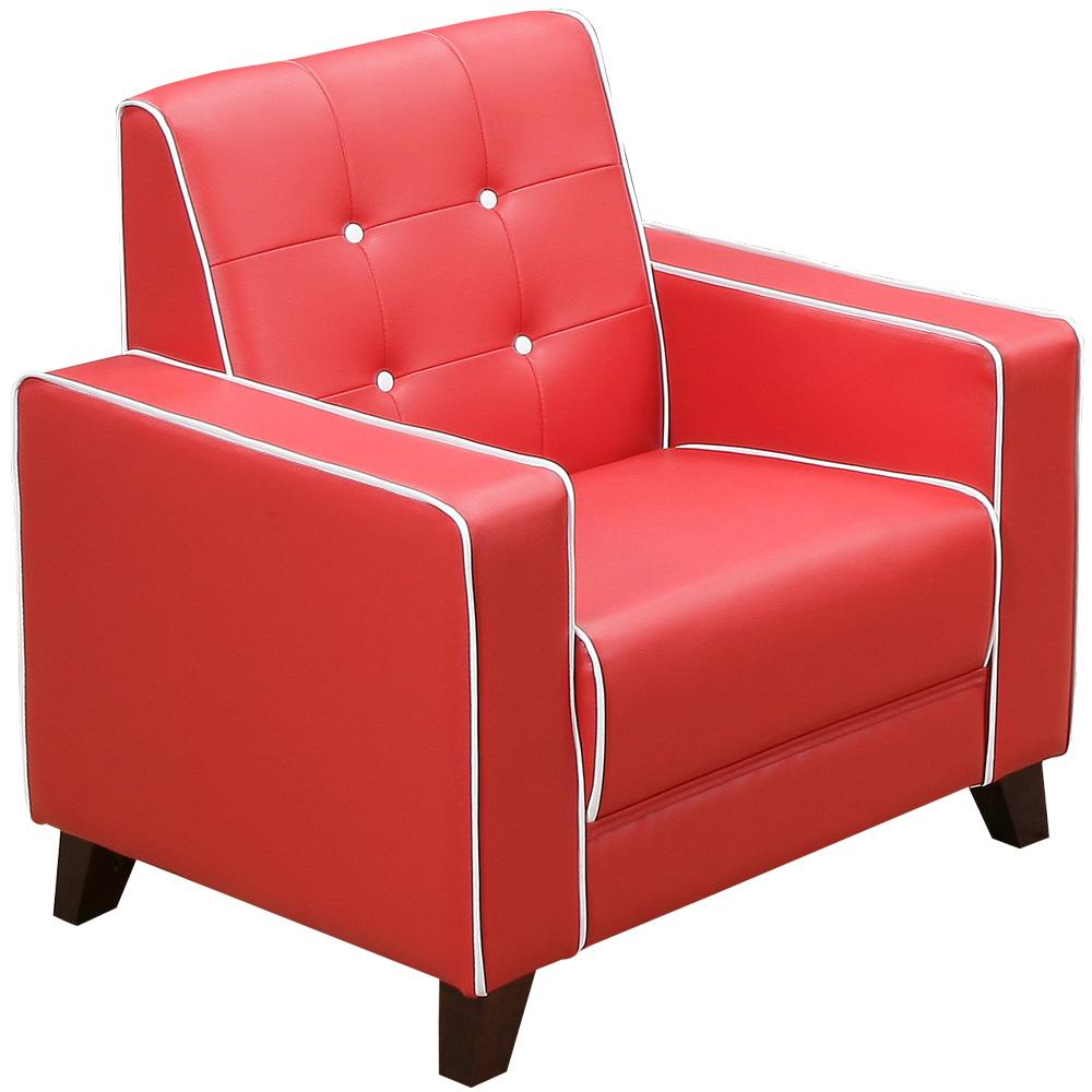 《Homelike》時尚經典沙發-單人座(兩色可選)