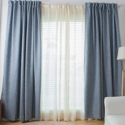 伊美居 布拉格遮光半腰窗簾 130x165cm 2件 三色可選