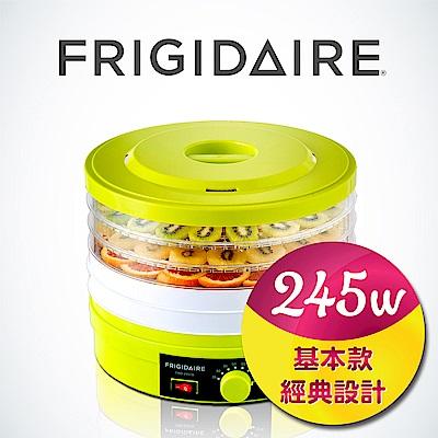 美國Frigidaire富及第 低溫乾燥健康乾果機 FKD-2451B