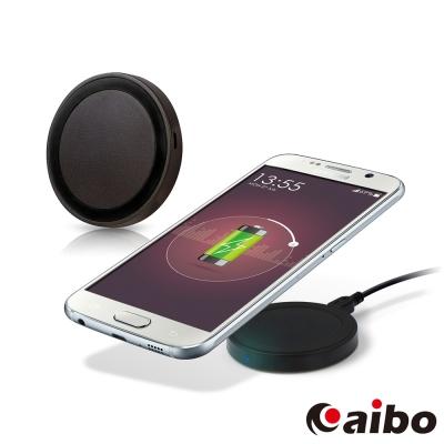 aibo-TX-Q5-Qi-智慧型手機專用-迷你無
