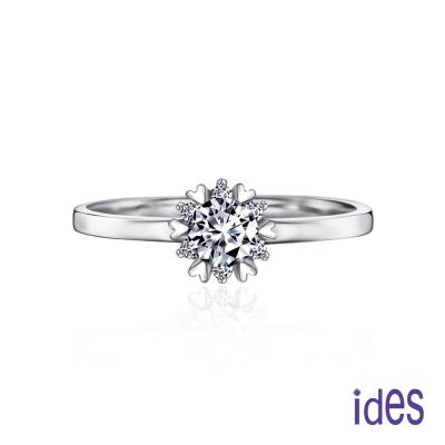 ides愛蒂思 無盡依戀。設計款30分八心八箭完美車工鑽石戒指/求婚結婚戒